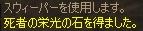 b0062614_1255679.jpg