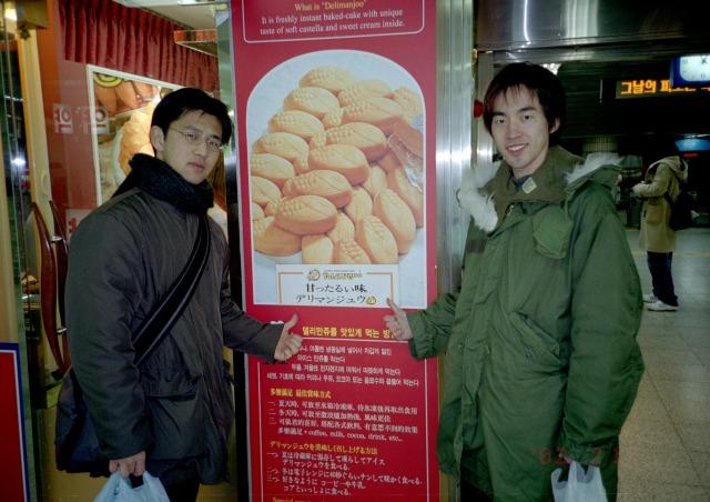 【メインサイト更新】 韓国写真アップ_b0061717_1251383.jpg