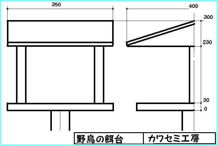 b0096418_1774659.jpg