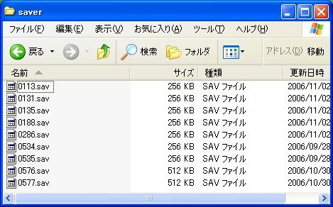 b0030122_0302174.jpg