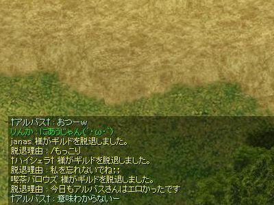 d0051030_12105180.jpg