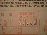 c0006432_1927406.jpg