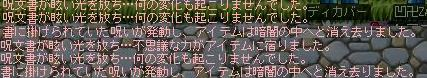 e0020640_2111515.jpg