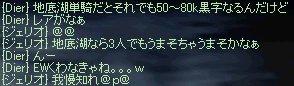 d0087943_2334516.jpg