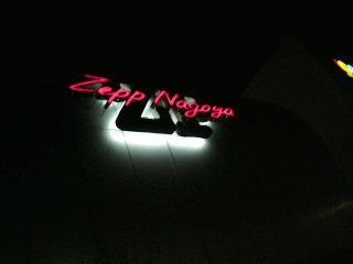 斉藤和義 in Zepp NAGOYA_e0013944_2431682.jpg