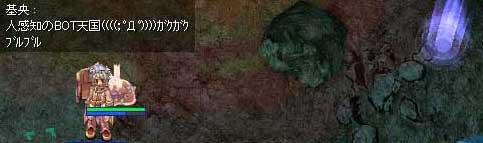 d0072446_1840273.jpg