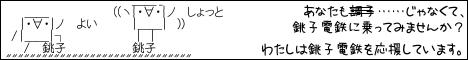 a0023748_1011026.jpg