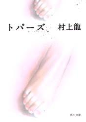 f0031554_20121589.jpg