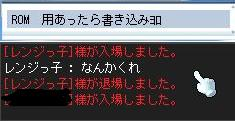 d0087263_11552165.jpg
