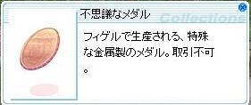 e0070468_16354417.jpg