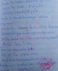 b0098969_5164153.jpg