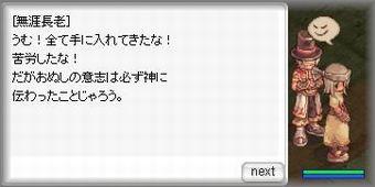 c0082974_955132.jpg