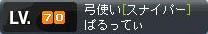 e0069485_12281887.jpg