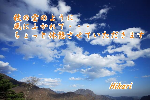 b0097892_10202561.jpg