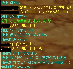 b0004699_1111481.jpg