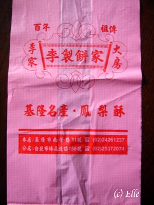 b0000801_0151552.jpg