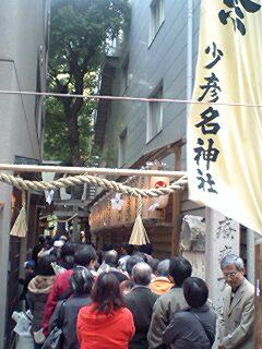 今年〆の大阪祭。_a0050302_14371071.jpg