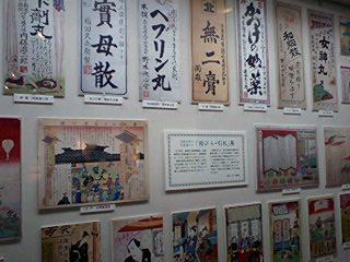 今年〆の大阪祭。_a0050302_14375649.jpg