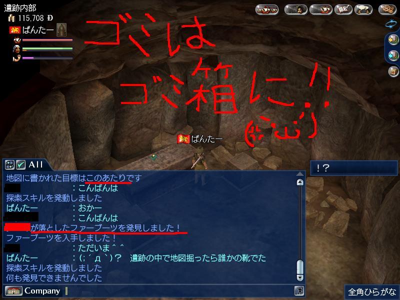 f0035203_0283932.jpg