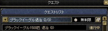 c0096912_0273568.jpg
