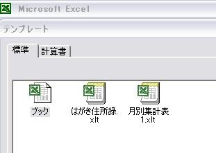 d0048312_20301462.jpg