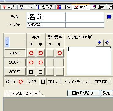 d0048312_20362061.jpg