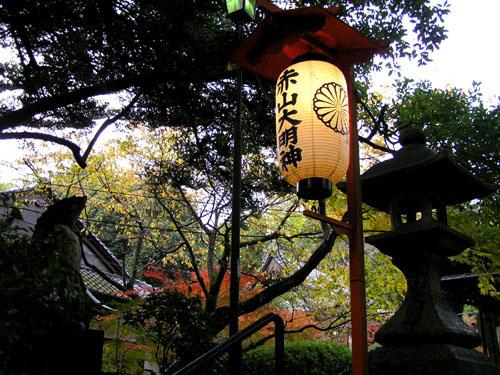 赤山禅院_e0048413_2253592.jpg