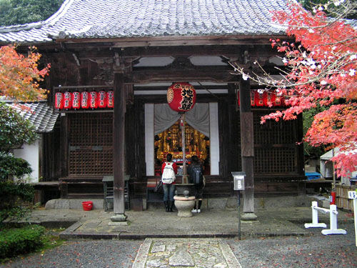 赤山禅院_e0048413_22544365.jpg