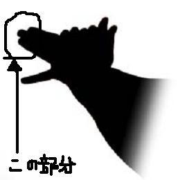 c0054418_18472670.jpg