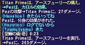 f0065528_1804124.jpg