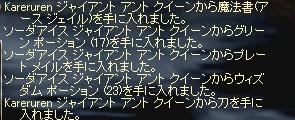 c0040031_22184810.jpg