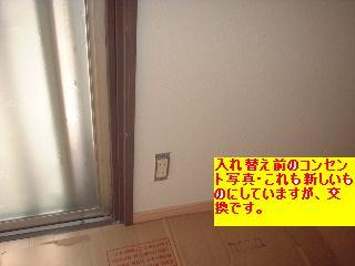 f0031037_2224123.jpg