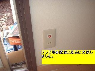 f0031037_2224978.jpg