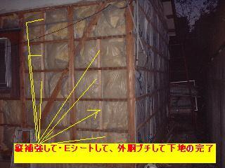 f0031037_2241440.jpg
