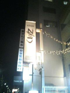 柴草玲 in CLUB Zion _e0013944_1503317.jpg