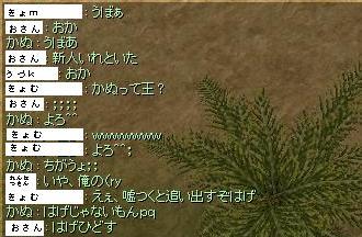 f0081044_0243014.jpg
