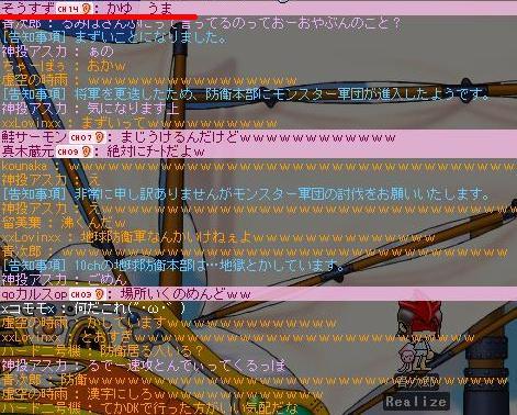 b0098246_0565211.jpg