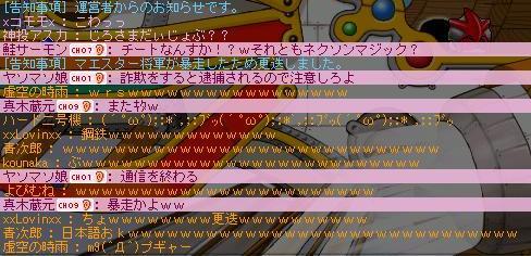 b0098246_056537.jpg