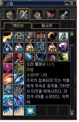 d0080448_1583123.jpg