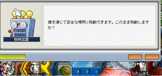 c0090651_112296.jpg