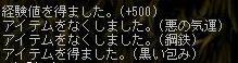 e0097555_28528.jpg