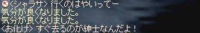 b0107468_2145861.jpg