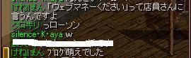d0072669_230728.jpg