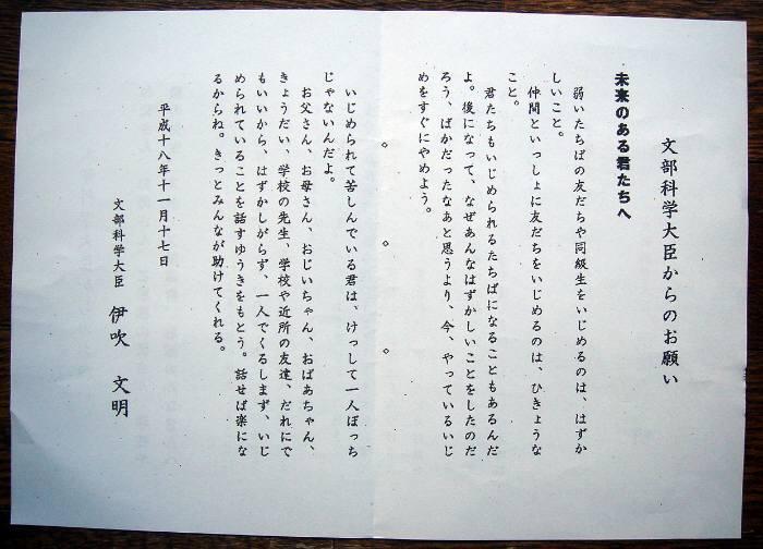 平成18年11月23日(木) 勤労感謝の日_f0059673_7182024.jpg