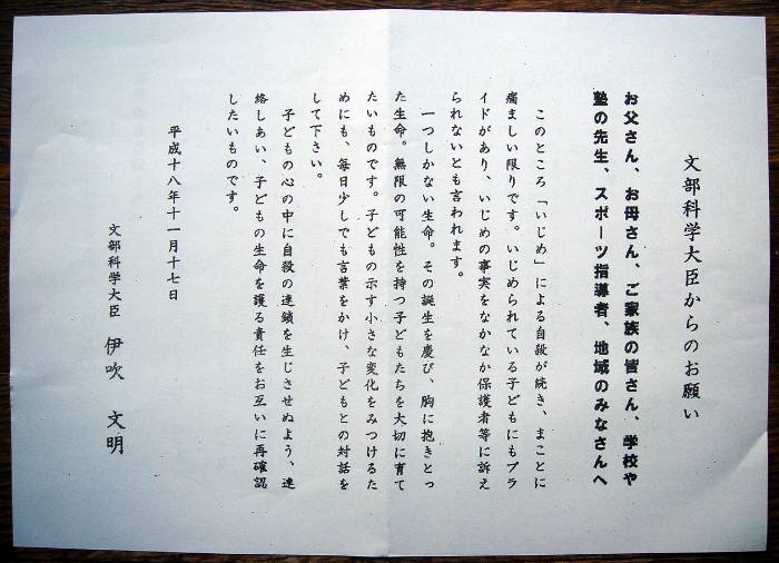 平成18年11月23日(木) 勤労感謝の日_f0059673_7204640.jpg