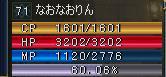 f0078881_044691.jpg