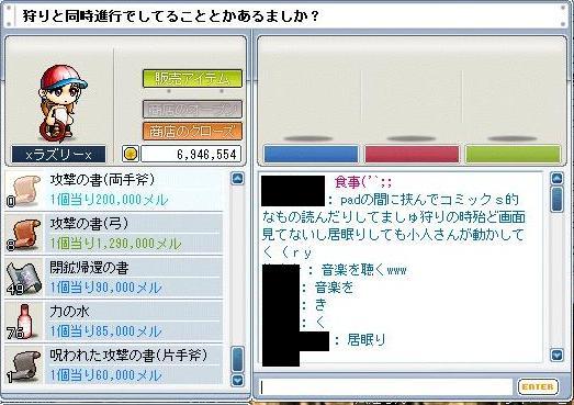 f0011782_17552236.jpg