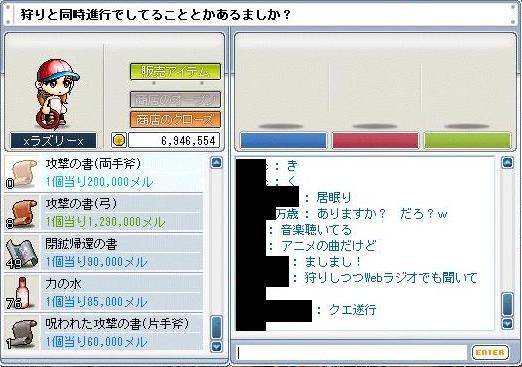 f0011782_17571152.jpg