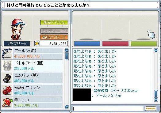 f0011782_17591393.jpg
