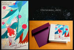 クリスマスカード等_f0023482_19575764.jpg